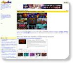 無料で2400タイトルものMS-DOSの名作ゲームがプレイ可能に - GIGAZINE