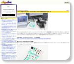 ヤマハ×初音ミクのミキサー「AG03-MIKU」でネット生放送を始めてみました - GIGAZINE