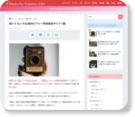 超ハイセンスな海外のフリー写真素材サイト7選
