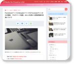 FacebookページとGoogle+ページ&Youtubeチャンネルの開設、ブログパーツ設置、dlvr.itを用いた更新情報の流通について