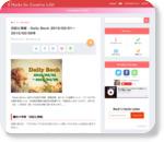 日記と情報 – Daily Beck 2015/02/01〜2015/02/06号 | Hacks for Creative Life! - ライフハックで明日をちょっぴりクリエイティブに -