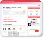 手帳オフ@渋谷(3) – Lifehacker & Blogger Hacks!+個人的反省   Hacks for Creative Life! - ライフハックで明日をちょっぴりクリエイティブに -