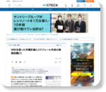 ITレポート(動向/解説) - WBSを使った作業計画とスケジュール作成の実践知識(1):ITpro