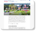 「リノベ」で復活する台湾の日本神社――歴史のなかの「自分探し」が背景に - Yahoo!ニュース