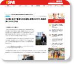与沢翼、海外で豪華生活を満喫。家賃200万円、高級家具に3000万円も | 日刊SPA!