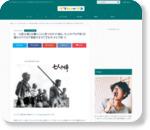 [n❁h]武士道とは書くことと見つけたり!我ら、七人のブログ侍!日替わりでブログ更新するでござる‼︎ #七ブ侍 | FLOWER❁PARK