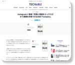 Instagram×音楽?写真に音楽をミックスさせて感情を共有できるSNS「Tunepics」 | Techable