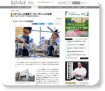 スタバ以上の旋風?「ブルーボトル」の自信 | 企業戦略 | 東洋経済オンライン | 新世代リーダーのためのビジネスサイト