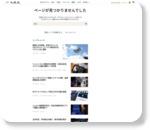 中国株の乱高下、江沢民派が相場操縦の疑い 急落を呼び、事前に売り逃げ - (大紀元)
