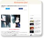 充電不要がすごく画期的! 鍵や財布の置き忘れを防ぐICタグ iFind(アイファインド)   Kickstarter fan!