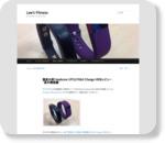 徹底比較!Jawbone UP3とFitbit Charge HRをレビュー ~基本機能編~