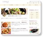 鶏むね肉で豆腐のカレーあんかけ - 筋肉料理人の魚料理と自宅でできる簡単フィットネス レシピブログ - 料理ブログのレシピ満載!