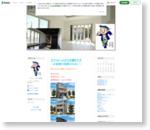 株式会社大成工務店
