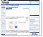 FC2ブログの記事を「Twitter Cards」に対応させる : Web Memo.SE