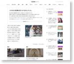 創業110年「きしもと食堂」の沖縄そば!本場の味と全国発売のカップ麺を食べ比べ
