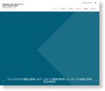『大人の片付け講座』開催します!、たまった書類を整理したい方へ|行政書士阿部総合事務所 | セミナー | 週末相続トレーナー|行政書士阿部総合事務所|東京都北区