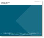 行政書士阿部隆昭のソーシャルメディアポリシーセミナーが『中小企業振興』4月15日号に掲載されました!!!|行政書士阿部総合事務所 | 行政書士阿部総合事務所@北区赤羽