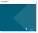 『マイナンバー』の検索結果 | 週末相続トレーナー|行政書士阿部総合事務所|東京都北区