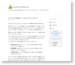 Inside AdSense : 成功事例