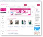 【楽天アフィリエイト】日本最大級のアフィリエイトプログラム