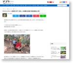キコリンジャーと発明ラボで、新しい林業を目指す高知県佐川町
