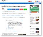 北区の渋沢栄一が一万円札に!東京都北区との関係、ご存知ですか?