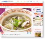 ミエン・ガー (鶏肉と春雨のスープ)|らくらくレシピライブラリ|旭化成ホームプロダクツ