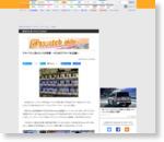 アキバで人気のスマホ特集 〜PCNETアキバ本店編〜 (取材中に見つけた○○なもの) - AKIBA PC Hotline!