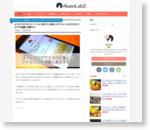 はてなブログのスマートフォン表示で、記事上のアドセンスをガタガタさせずに綺麗に設置する - AIUEO Lab2