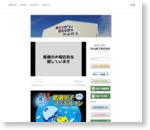 秋山鉄工株式会社