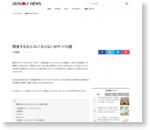 間食するならコレ!太らないおやつ10選 | All About News Dig(オールアバウト ニュースディグ)