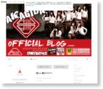(悠•ω-楠)♡リリイベ AKAGIDANオフィシャルブログ「ぐんま観光特使 群馬のご当地アイドルAKAGIDAN」Powered by Ameba