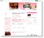世田谷・経堂・豪徳寺・下高井戸のDr.Sonokoのリトミック、バイオリン、ピアノ教室
