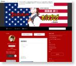 結果報告|ゴールデンボンバー 樽美酒研二オフィシャルブログ「オバマブログ」Powered by Ameba