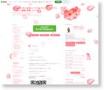 湘南藤沢☆耳つぼ&リンパケア☆ダイエット・リフトアップ・肩こり・腰痛・便秘・ストレス
