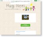 HugNeri(ハグネリ)はママが楽しめるママのための練馬のイベント♪