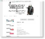 DTMバナシ #01|ヒャダイン オフィシャルブログ 「ヒャダインのチョベリグ★エブリディ」 Powered by Ameba