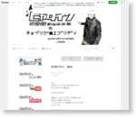 DTMバナシ #04|ヒャダイン オフィシャルブログ 「ヒャダインのチョベリグ★エブリディ」 Powered by Ameba