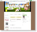 ゴールデンボンバー、新作発売します|ゴールデンボンバー 鬼龍院翔オフィシャルブログ「キリショー☆ブログ」Powered by Ameba