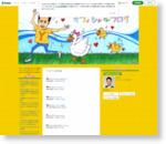 ユージ オフィシャルブログ Powered by Ameba