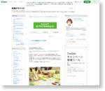 味噌がキライだったみそソムリエkeikoのブログ