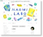 ☆ご報告☆|山口尚美オフィシャルブログ NAOMI LABO Powered by Ameba