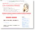 【厳選】ブログで使える「画像フリー素材」厳選20サイト|「美しく生きるはイバラの道」Webライターの便利帳