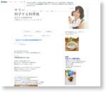 【お知らせ】1月29日朝日中高生新聞 掲載予定です