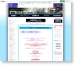 ★ソフトバンク東海通ブログ★ ~ 愛知県 名古屋市 の iPhone スマホ 携帯 ショップ ~