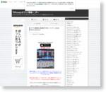 【アプリ】感覚的に楽曲制作できるシーケンサー。Mobile Music Sequencer|『iPhone』オススメ情報-.JP-
