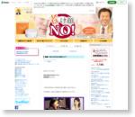 感動一杯の3月6日の東京ライブ|老け顔対策「ほうれい線を消す方法」と目元小じわの消し方はお任せ