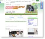奈良のラジオFMハイホー(81.4)『セミリタイア生活のススメ』の収録でした!|パソコンが好きになるブログ〜表技・裏技・便利技伝授!