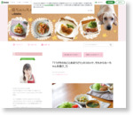 「11ぴきのねことあほうどり」のコロッケ、それからなーちゃん失言(T_T)|井上かなえオフィシャルブログ 「母ちゃんちの晩御飯とどたばた日記」Powered by Ameba