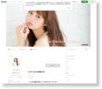 新川優愛 Official blog 「ゆるーく更新ちゅー」Powered by Ameba